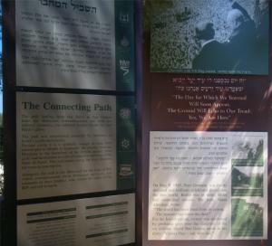 Der Mount Herzl und die Holocaust-Gedenkstätte Yad Vashem sind mit einem kleinen Pfad verbunden, auf dem die Geschichte vom Ende des Zweiten Weltkriegs bis zur Gründung des Staates Israel dargestellt ist.